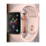 苹果(Apple) Watch Series 4 可打电话版 40mm表盘 支持心电监测 ¥3888