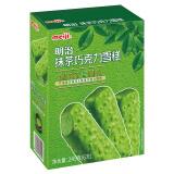 明治(meiji)抹茶巧克力雪糕41.5g*6彩盒冰淇淋 21.4元