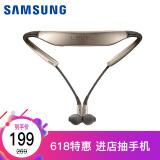 SAMSUNG 三星 Level U 项圈式 运动蓝牙耳机