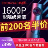 16日0点: 盯盯拍 mini3行车记录仪高清夜视1600P 32G版 199.5元,前200名 199.50