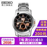 6日0点、双12预售:SEIKO 精工 Premier SNP062J1 男士人动电能腕表 1882元包邮(需定金200元)