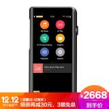 新品首降:SHANLING 山灵 M5S 音乐播放器 2668元包邮(需用券)