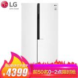 618预告:LG GR-B2471JKS 628升 对开门冰箱