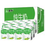 蒙牛 纯牛奶 PURE MILK 250ml*16盒 30.16