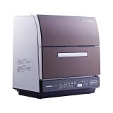松下(Panasonic) NP-TR1系列 台上式洗碗机 魔影红 2480元