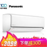 Panasonic 松下 CS-DR9KM1/CU-DR9KM1 1匹 变频冷暖 壁挂式空调 3057元包邮(需用券)