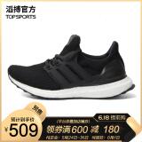 adidas 阿迪达斯 Ultra BOOST 4.0 女子跑步鞋 509元包邮(10元定金) 509.00