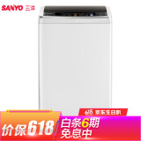 SANYO 三洋 N9 9公斤 波轮洗衣机 899.00