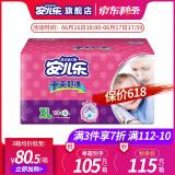 安儿乐(Anerle) 干爽超薄 婴儿纸尿裤 XL108片 *3件 241.5元(需用 券,合 80.5元/件)