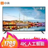 限地区: MI 小米 4C L55M5-AZ 液晶电视 55英寸 1699元包邮 1699.00