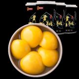 林家铺子 果汁黄桃罐头 425g*4罐 19.9元包邮(需用券,需拼够)