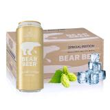 德国进口 豪铂熊(BearBeer) 豪铂熊金小麦啤酒 500ml*24听整箱装 *2件 106元(需用券,合53元/件)