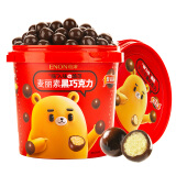必买年货、京东PLUS会员:Enon 怡浓 纯脂麦丽素桶装 夹心黑巧克力 520g *3件 76.09元(双重优惠)
