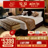历史低价:KING KOIL 金可儿 晶莹 独立袋装弹簧床垫 180*200*29cm *3件 13857.9元包邮(合4619.3元/件)