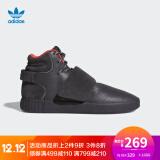 12日0点、历史低价:adidas 阿迪达斯 Tubular Invader Strap 中性款休闲鞋 *2件 +凑单品 349.6元包邮(多重优惠,约合137.4元/双)