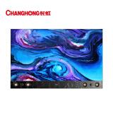 新品发售: CHANGHONG 长虹 ArtS 01 55英寸 4K 液晶电视 13997元包邮 13997.00