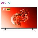 KKTV K43J 液晶电视 43英寸 1149元包邮(下单立减)