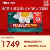 Hisense海信H50E3A50英寸液晶电视 1547元