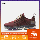 NIKE 耐克 Air VaporMax Run UTLTY 女子运动鞋