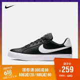 NIKE 耐克 COURT ROYALE AC BQ4222 男款休闲运动鞋