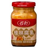 香和桂林腐乳桂林三宝酱菜小菜下饭菜腐乳调味调料火锅蘸料290g*14件+凑单品