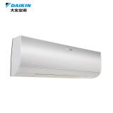 大金(DAIKIN) 大1.5匹 1级能效 变频冷暖 FTXW136UC-W1(白色)高端W系列 智能WiFi空调挂机 6399元