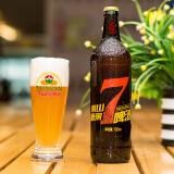 限广东地区: TAISHAN 泰山啤酒 原浆酿造 7天鲜啤10度 720ml*6瓶 40元包邮(需用券)
