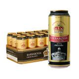 凯尔特人(Barbarossa)黑啤酒500ml*18听整箱装德国进口 *2件 119.8元(合 59.9元/件)