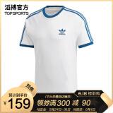 adidas 阿迪达斯 DY1532 男子短袖T恤 159元包邮(需10元定金) 159.00