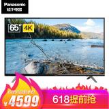Panasonic 松下 TH-65FX580C 65英寸 4K液晶电视 4599元包邮