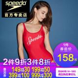 Speedo 速比涛 810943D261 女士连体泳衣+泳镜泳帽 +凑单品