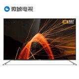 WHALEY 微鲸 55D3UA  55英寸 4K超高清电视机 3133元