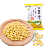 苏伯 黄金甜玉米 FD冻干小零食 19g *6件 19.8元(合3.3元/件)