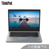 ThinkPad翼490(2DCD)14英寸笔记本电脑(i5-8265U、8GB、128GB+1TB、RX550X2G)冰原银 5299元