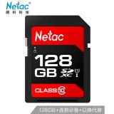 朗科(Netac)128GB SD卡 U1 C10 高速版 80MB/s 单反数码相机内存卡 高清摄像机SDXC存储卡 科技红 125.9元