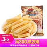 三只松鼠休闲零食膨化小吃薯条原味小贱美式薯条75g/袋 *17件 72.3元(合 4.25元/件)