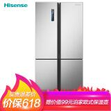 Hisense 海信 BCD-420WMK1DPUJ 420升 十字对开门冰箱