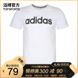 adidas neo阿迪达斯休闲2019男女情侣款M CE TEE圆领纯棉透气短袖T恤 79.00