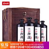 汾酒 盘古汾酒 清香型白酒 500ml*4瓶 高档木质礼盒 733元包邮(需用券)