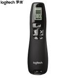 历史低价:                                Logitech 罗技 R800 无线演示器激光笔 299.25元包邮(需用券)