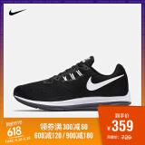 耐克 ZOOM WINFLO 4 男跑步鞋 359元 正价 729元