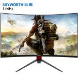 Skyworth 创维 CF32BLK  31.5英寸曲面电竞微边框显示器 (144Hz 1800R) 1099元