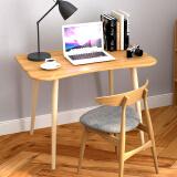 木以成居 电脑桌台式家用 北欧简约实木腿书桌办公桌 仿实木色LY-4125 99元