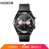 Honor 荣耀 Honor Watch Magic 智能手表 699元 包邮(需 50元定金)