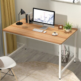 木以成居 电脑桌书桌加宽台式家用现代简约简易办公桌写字桌子 苹果木色白色桌腿 LY-1049 109元