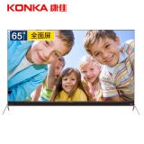 京东PLUS会员:KONKA 康佳 LED65X8 65英寸 4K平板电视 3549元包邮(需用券)