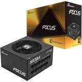 17日0点:SEASONIC 海韵 FOCUS GX-1000 电脑电源 金牌(90%)1000W 全模组化 989元包邮(需用券)