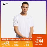 耐克 Nike 男子短袖跑步上衣 狂欢价 244元