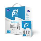 完达山纯牛奶250ml12盒礼盒装*6件 113.04元(合18.84元/件)