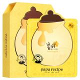 3件 韩国进口 Papa recipe 春雨 蜂蜜面膜10片 247元(天猫128元每件)